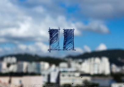 Paisagens de atelié, série refllexões 2013 fine art print 42 x 59 cm