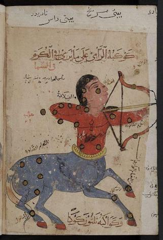 KITAB AL-BULHAN OR BOOK OF WONDERS (LATE 14THC.)